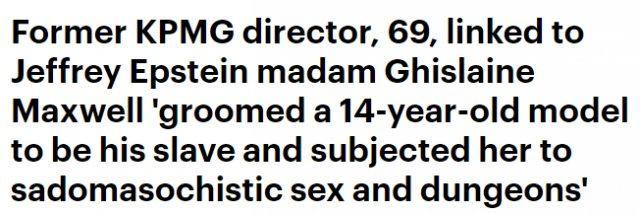 爱泼斯坦案再牵大佬!毕马威前董事被控驯养14岁模特做奴隶