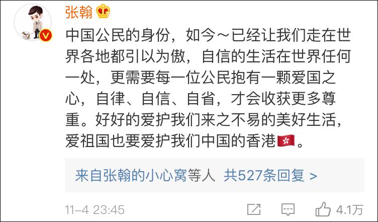 """向华强长子谈曾在英国遭歧视:他们叫我""""中国猪""""(图)"""