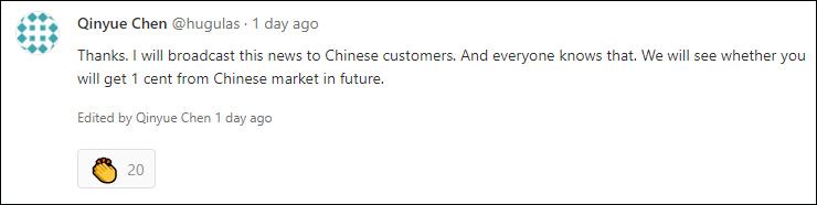 這家美企公開拒收中國程序員?連自家員工都驚了(圖)