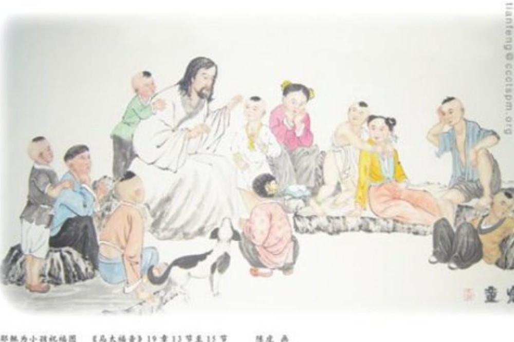 """OMG我的國!中國版聖經:耶穌""""變臉""""成這樣(圖/視)"""
