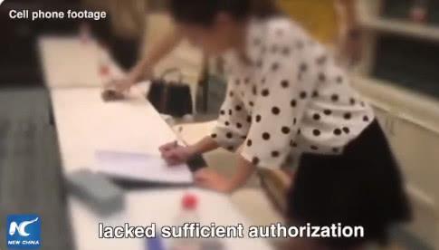 来了!孙杨事件最新进展!(图/视频)