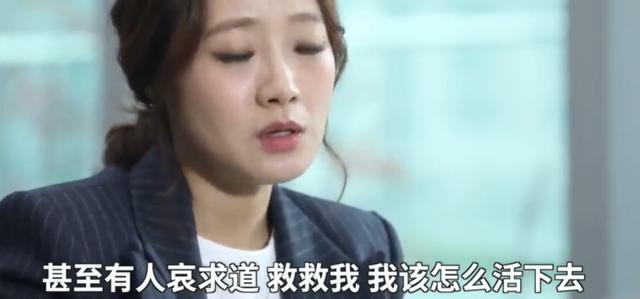 郑俊英偷拍事件细节被披露:受害人曾苦苦哀求,其将面临8年刑期