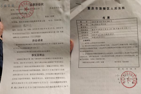 """重慶大火:一家六口窗邊絕望呼救3000秒,樓下鄰居流淚""""眼看他們被燒死"""""""