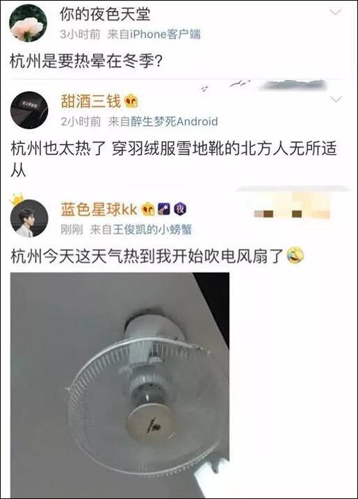 热晕在冬天!今天中国这座大城市见证史上最高温(图)