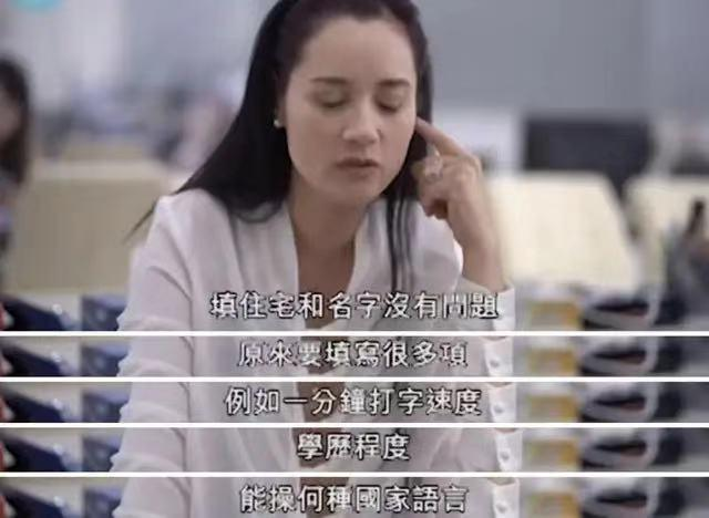 47歲香港女演員轉行做服務員:當年有多瘋狂,如今就有多淒涼