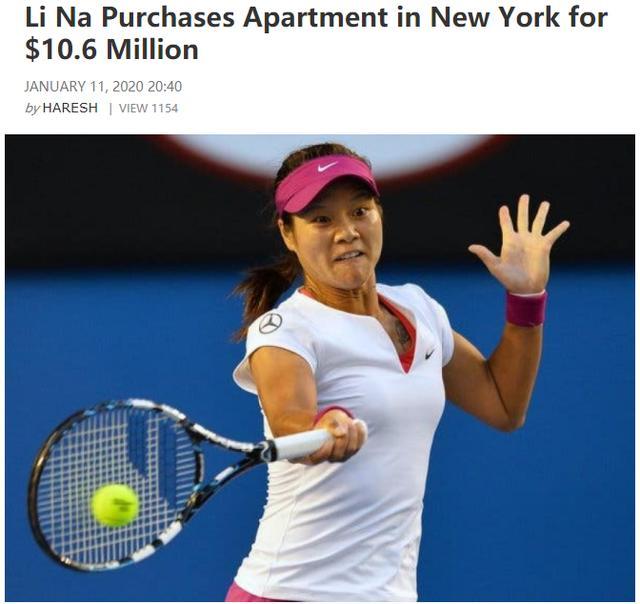 外媒关注:李娜用1060万美元在美国买了套房子(图)