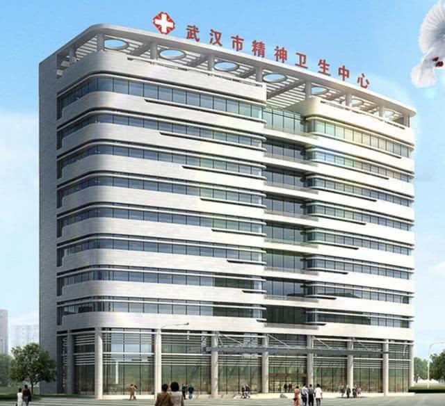武汉精神卫生中心出现院内感染 80医患确诊新冠肺炎(图)
