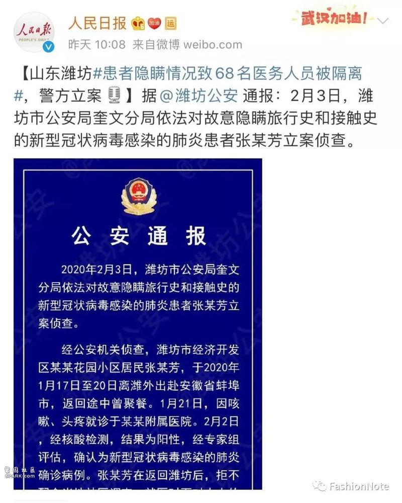 武汉疫情爆发17天后,最恶毒的一幕曝光