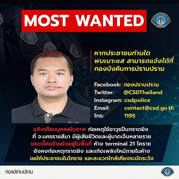 泰國那場屠殺驚魂18小時:一場房產糾紛和1000發子彈(圖)