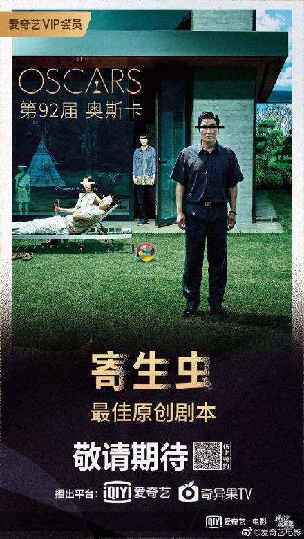 奥斯卡颁奖礼悼念高以翔 还致敬这些中国电影…(组图)