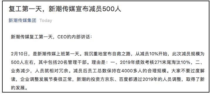 開工日裁500人 中國老板成無助弱勢群體(圖)