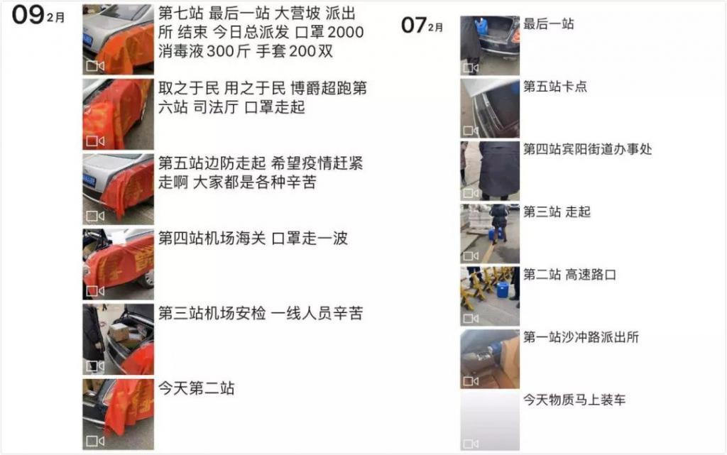 男子付50多万元网购口罩,结果收到一堆废纸(图)