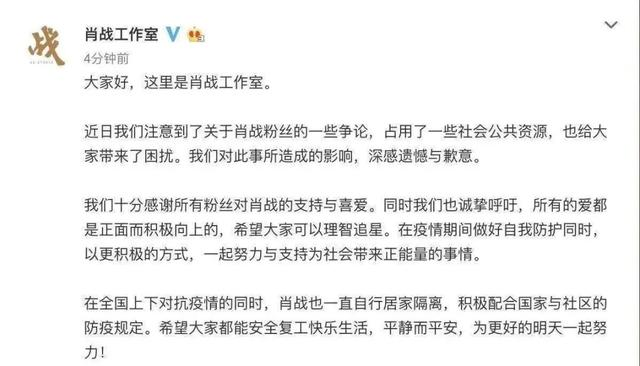 从孙杨到肖战,我看到一些更糟的事正在发生(图)
