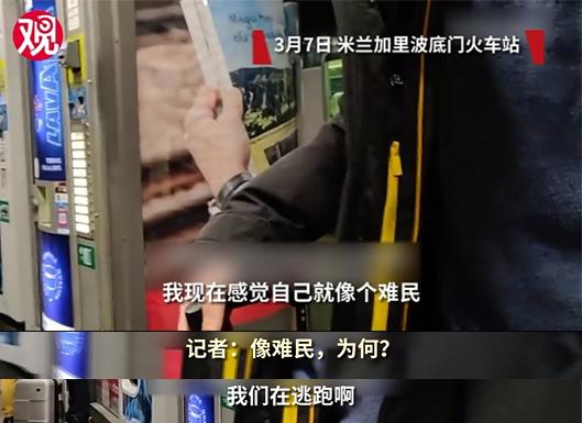 """媒体提前泄露封城令 大批民众火车站仓皇""""出逃""""(组图)"""