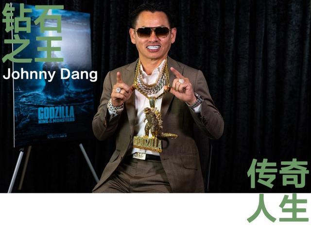 欧美嘻哈圈大佬的共友居然是一个越南村民(图)