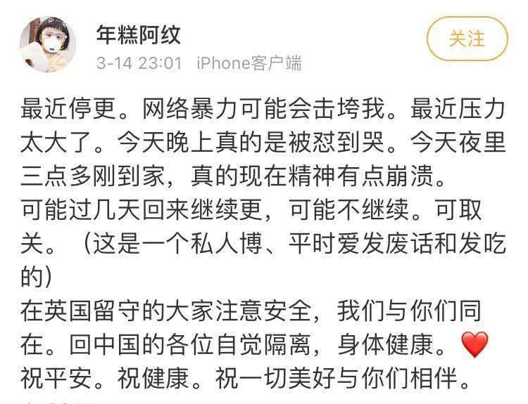 """兩難下的群體:""""群體免疫""""漩渦下的中國留學生(圖)"""