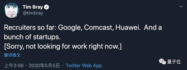 XML之父愤然从亚马逊离职,因为看不惯公司所作所为