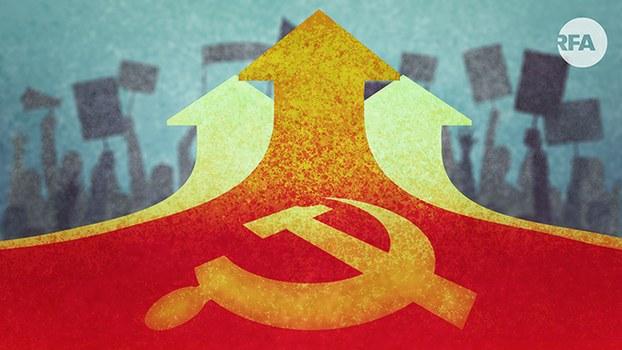 民族主义高涨 中国人会走上街头吗?