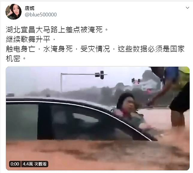三峡大坝认泄洪宜昌几灭顶  网爆料:多人触电身亡