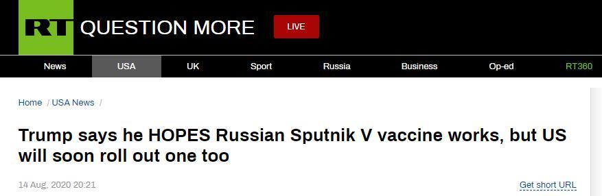 特朗普:希望俄罗斯疫苗有效,但美国疫苗马上也要出