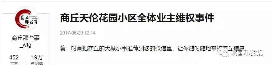 """前妻被捕女儿入狱!351套房冲垮""""蓝翔""""董事长"""