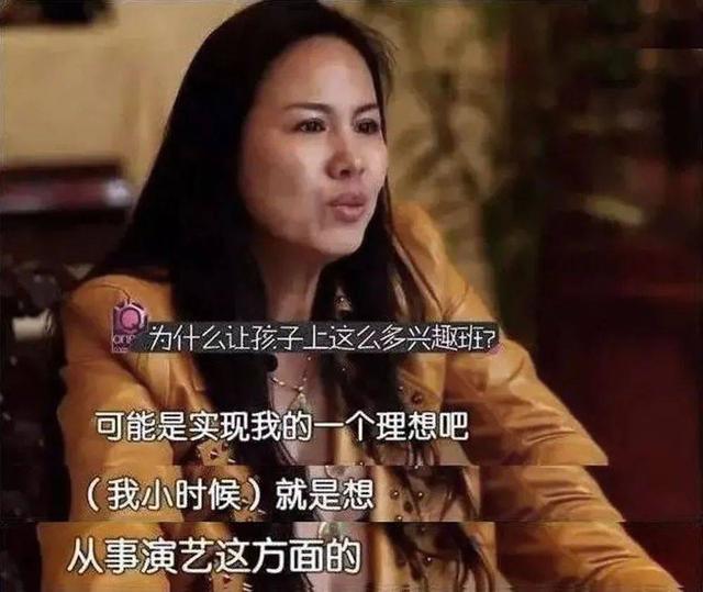 """""""白月光""""郑爽的堕落史,和""""逼疯""""她的4个男人"""