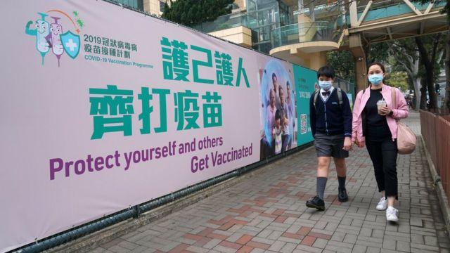 """被接种中国疫苗 香港英籍男子遭遇""""打错针""""奇案"""