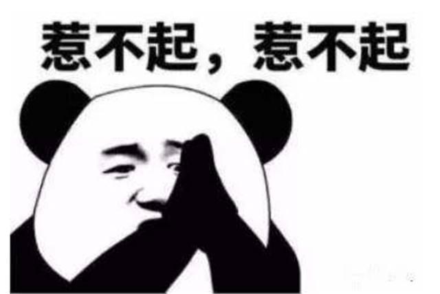 潘长江事件再度恶化?本人发文直言快疯了