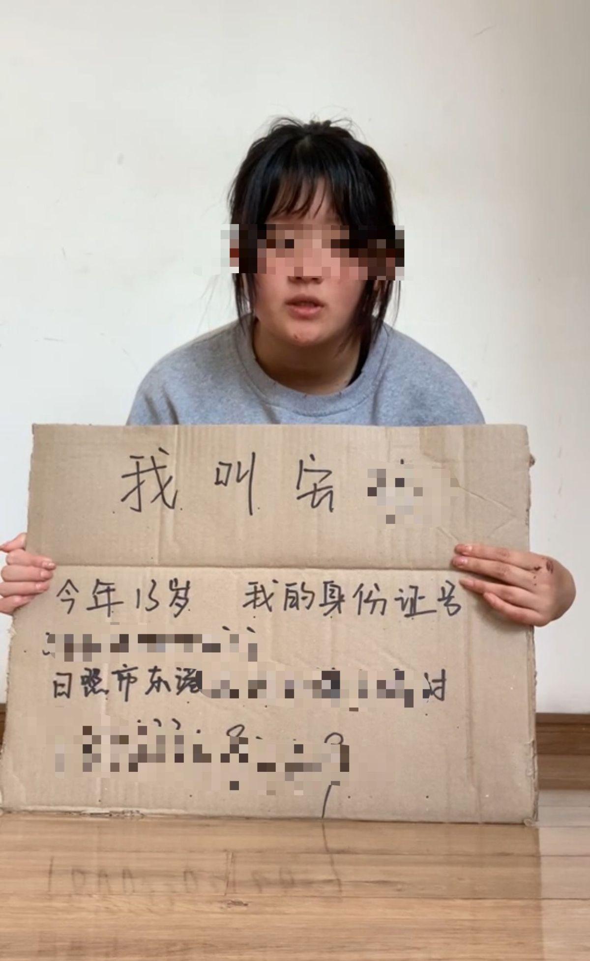 """13岁女孩拍视频自述被强奸,家人收十万""""息事"""""""