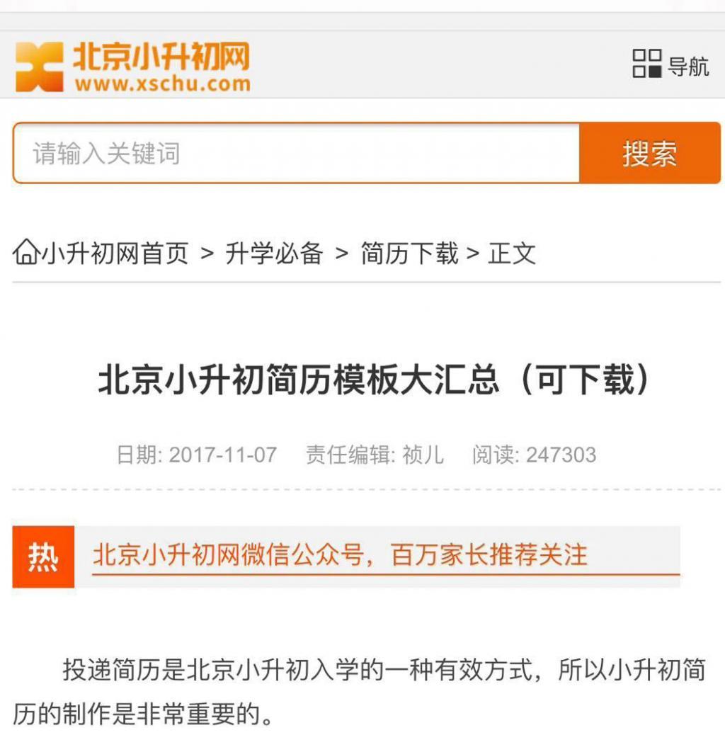 """北京第一代""""鸡娃""""给大家讲讲内卷教育的切肤之痛"""