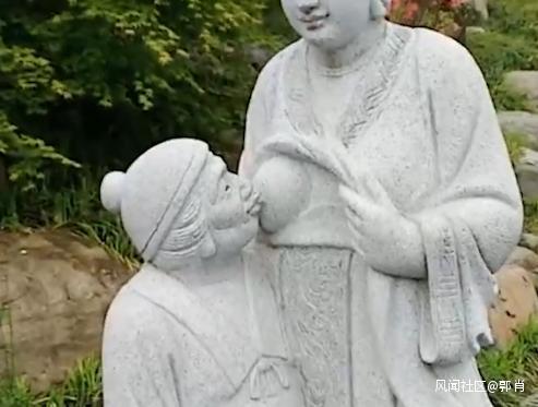 儿媳用乳汁喂婆婆雕塑被吐槽,景区回应:年轻人不懂孝道