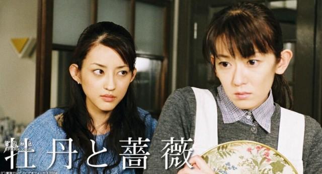 她曾是日本一代玉女掌门人 现在演技很浮夸