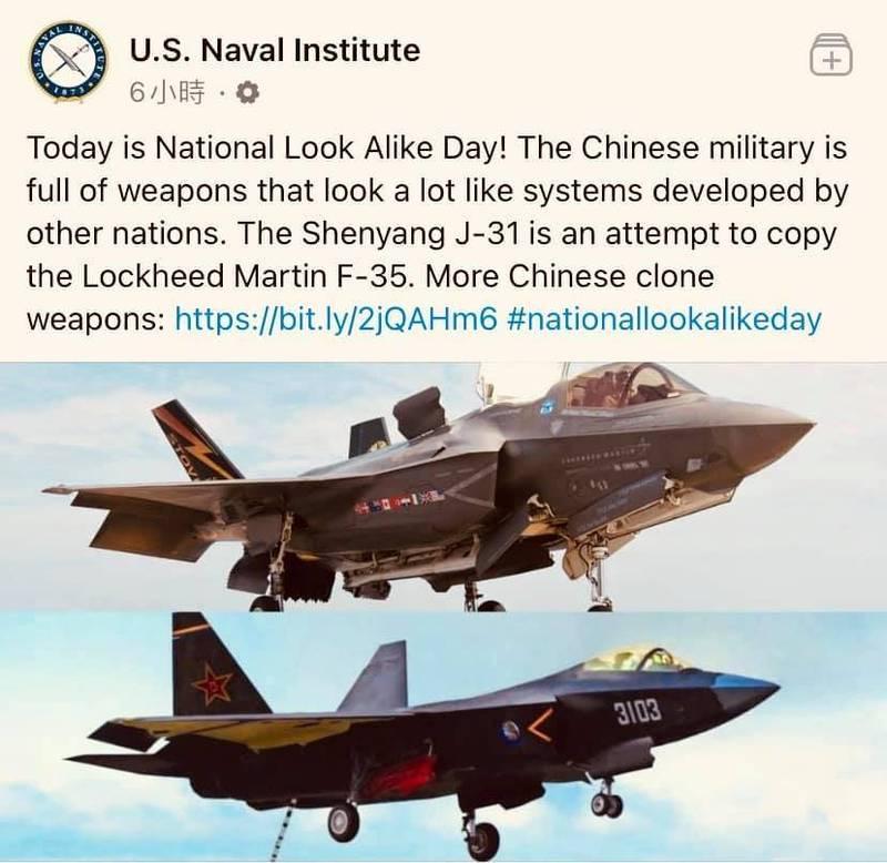 """美海军推""""国家撞脸日""""什么鬼?针对中国""""山寨武器"""""""