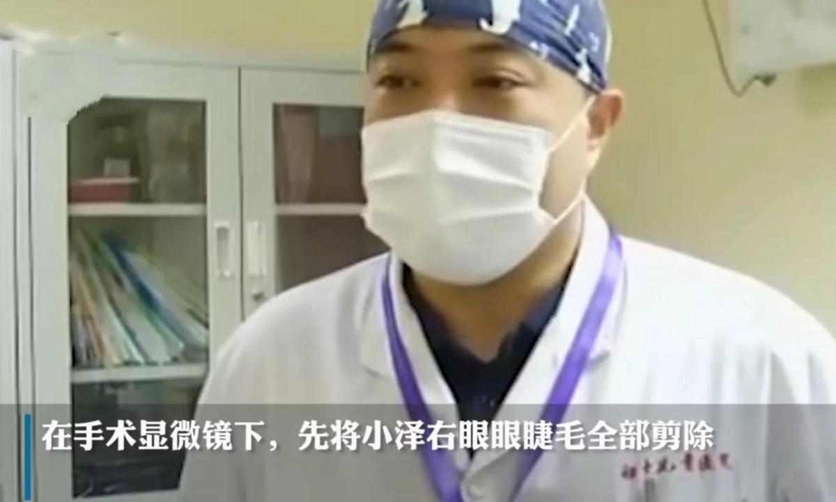男孩被同学用502黏住眼皮,是老师的错还是孩子太熊