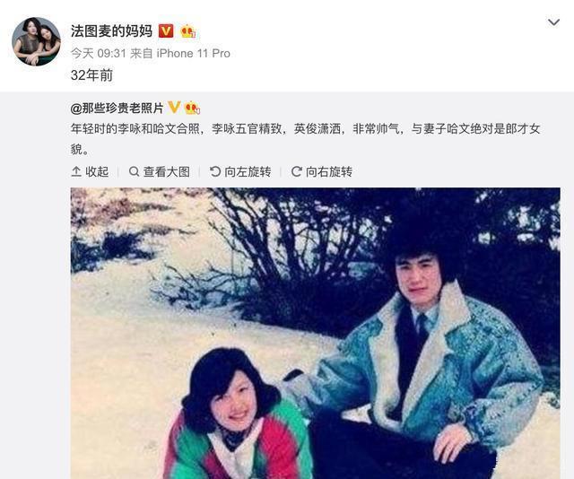 李咏去世两年半妻子仍未走出伤痛,冥诞日发文寄哀思