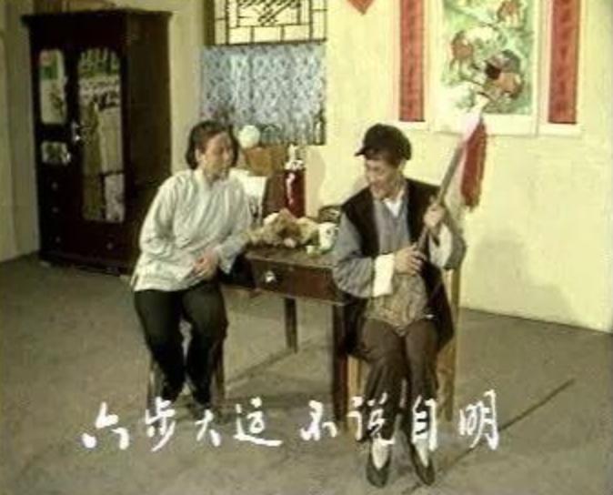 """这是来自""""小品之王""""赵本山的瓜"""