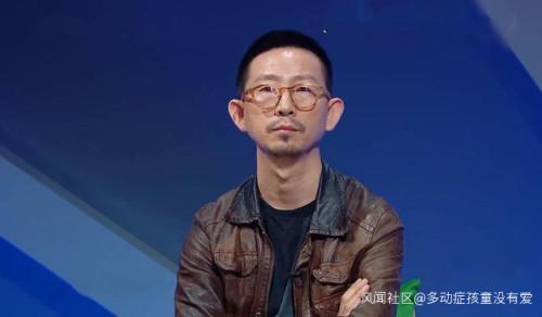 丁太升道歉:武汉疫情期间部分言论不当,出于心急