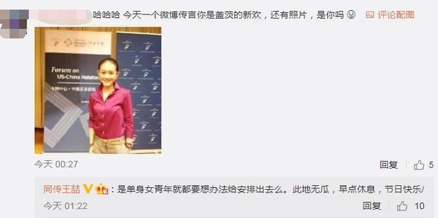 比尔盖茨的女翻译:你需要了解王喆的五件事