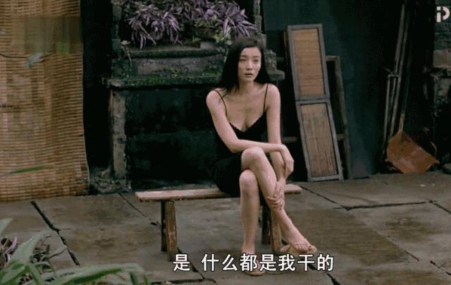 和胡军演激情戏,做包贝尔女神:娱乐圈大女主,得服她