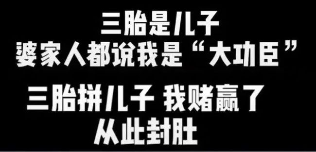 中国男性比女性多3490万,消失的女性去哪儿了?