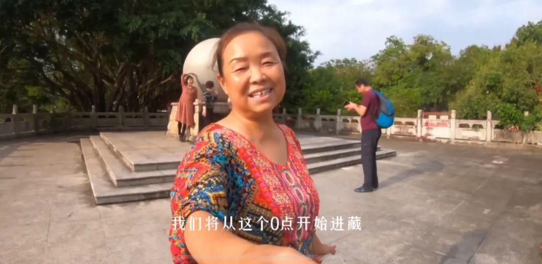 """""""抛夫离家""""走红的57岁阿姨,因一段采访人设翻车?"""