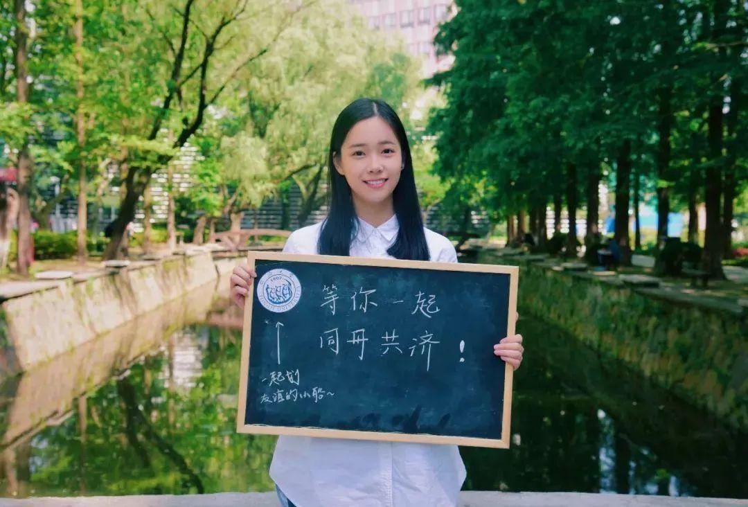 """为什么北京电影学院的""""野生""""校花特别多?"""