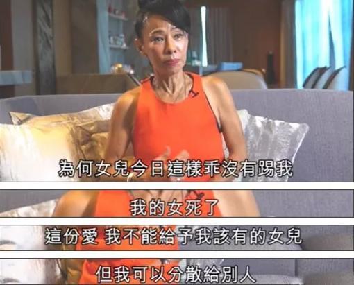 周润发66岁生日:裸捐56亿,无儿无女宠妻34年