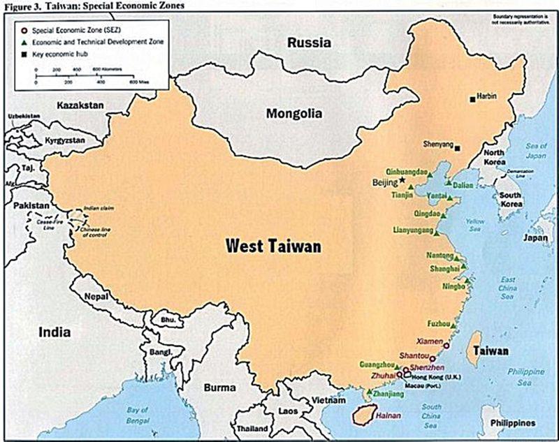"""""""赵喜娜乳滑""""事件:称""""中国""""为""""西台湾"""" """"小粉绿""""乐了"""