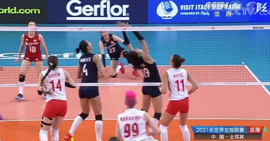 中国女排怎么了? 0-3 遭土耳其横扫,遭两连败