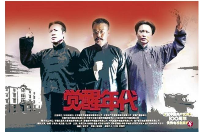 中国女星吐槽党庆剧难看遭围攻 被迫道歉不够还捐款