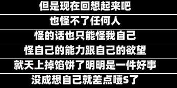 """""""全中国最幸运的人""""自称""""没钱陷入焦虑还得了抑郁症"""""""