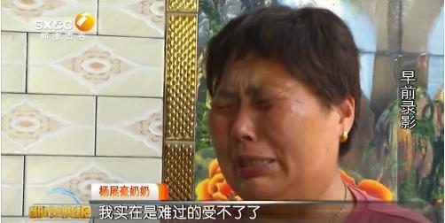痛心!11 岁男孩失踪 8 天后遇害 嫌疑人已被控制