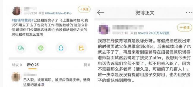 中国10万人的困境: 上半年被抢下半年被裁