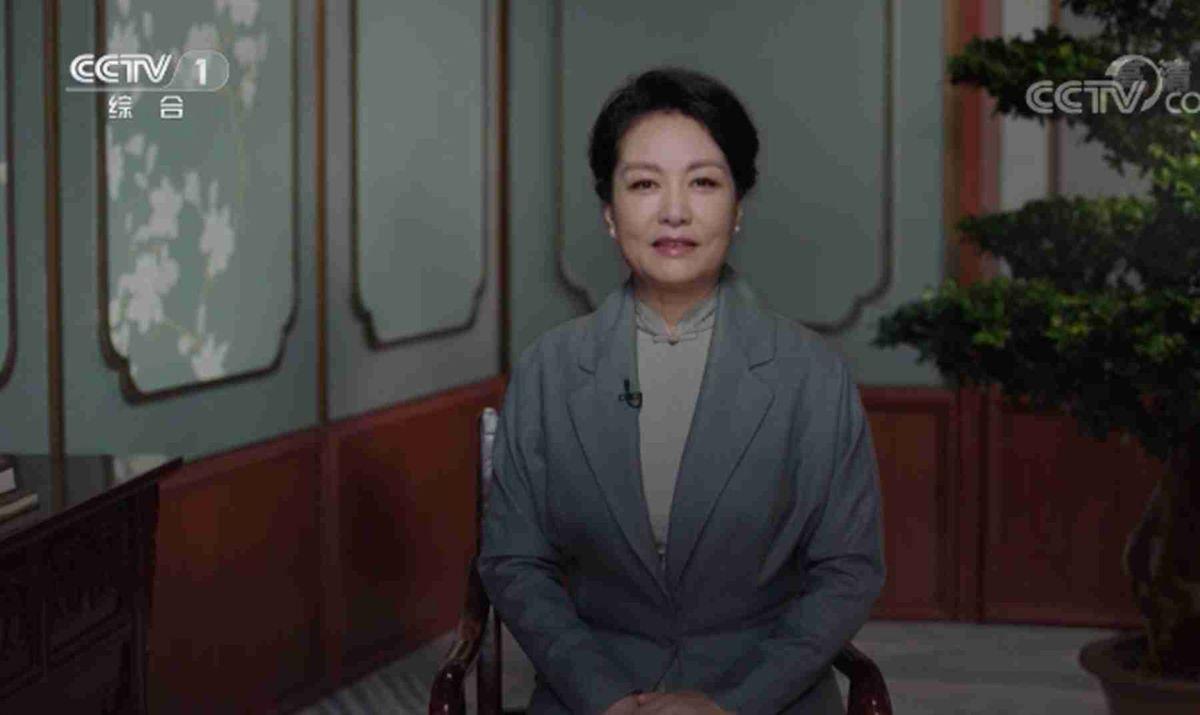 央视报道彭丽媛藏玄机 被指已享副国级待遇
